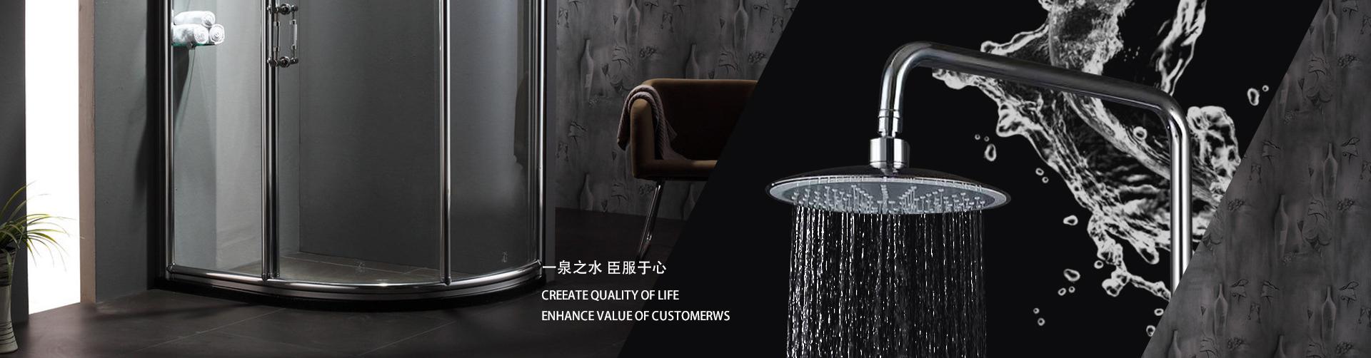 酒店卫浴,铜水龙头厂家,不锈钢水龙头厂家